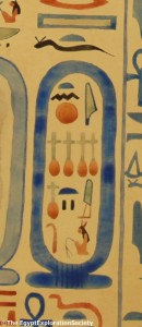 Cartouche of Nefertiti (Copyright The Egypt Exploration Society)